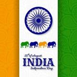 vijftiende van August India Independence Day Royalty-vrije Stock Afbeelding