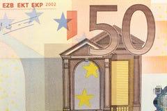 Vijftig euro royalty-vrije stock afbeeldingen
