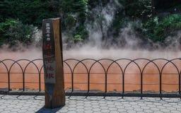Vijver een Teken van de beroemde geothermische hete die lentes, in Japanse Chinoike Jigoku, Engeland wordt geschreven Ingang van  stock fotografie