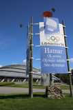 Vikingskipet在哈马尔 库存照片