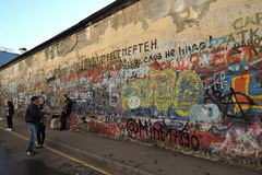 Viktor Tsoi ściana Zdjęcie Royalty Free