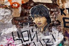 Viktor Tsoi Wall Fotografie Stock Libere da Diritti
