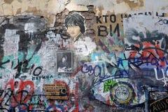 Viktor Tsoi Wall a Mosca Immagini Stock