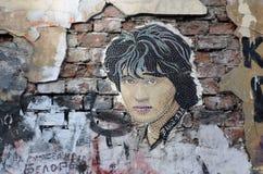 Viktor Tsoi Wall a Mosca Immagine Stock