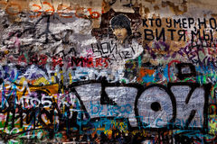 Viktor Tsoi Wall Royalty Free Stock Images