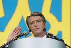 Viktor Yushchenko Imagem de Stock