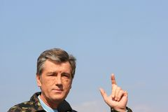 Viktor Yushchenko Fotografia de Stock Royalty Free