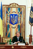 Viktor Yushchenko - the third President of Ukraine (2005 to 2010 Stock Image