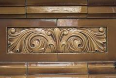 Viktorianische Fliese Stockbilder