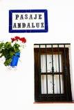 Vila andaluza branca típica Fotos de Stock