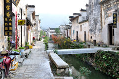 Vila antiga chinesa - vila de Pingshan Imagens de Stock