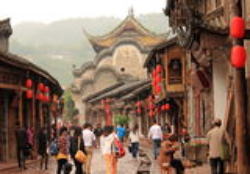 Vila Chendu China de Luodai Imagens de Stock