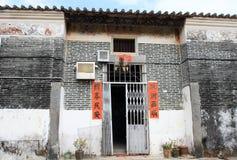Vila chinesa em territórios novos, Hong Kong Fotografia de Stock Royalty Free