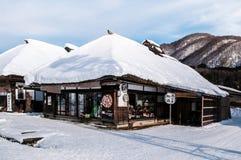 Vila cobrida com sapê de Ouchi Juku da casa do telhado, Fukushima, Tohoku, Japão Foto de Stock
