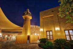 Vila cultural de Katara, Doha, Catar fotografia de stock royalty free