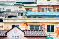 Vila da cultura de Gamcheon em Busan, Coreia foto de stock royalty free