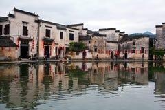 Vila de Hongcun, China Imagem de Stock