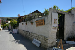 Vila de Lania - Chipre Imagens de Stock