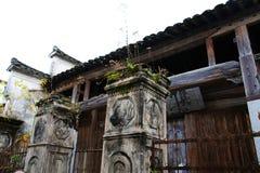 Vila de Nanping, um tipo famoso arquitetura antiga de Huizhou em China Foto de Stock Royalty Free