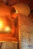 Vila den buddha bilden Arkivfoto