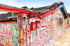 Vila do arco-íris em Taichung, Taiwan Foto de Stock Royalty Free