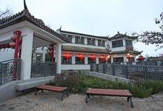 Vila do sibilo 360 de Ngong na ilha de Lantau Hong Kong Fotografia de Stock Royalty Free