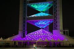 A vila dos Olympics no Pequim, China imagens de stock