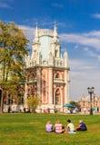 Vila på gräset Museum-reserv Tsaritsyno Arkivbild