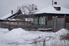 Vila Siberian Fotografia de Stock
