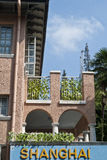 A villa. In Shanghai with word shanghaion the wall Stock Photo