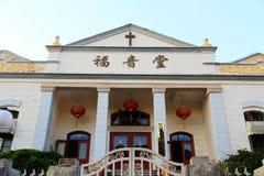 Villa dans le gulangyu, Xiamen, Fujian Photos stock