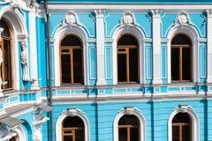 Villa im Stil des klassischen Barocks Lizenzfreies Stockfoto