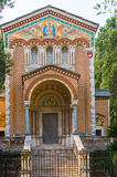 Villa Pamphili Chapel, Rome, Italy Royalty Free Stock Photography