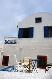 Villa on Santorini Island. Stock Photos