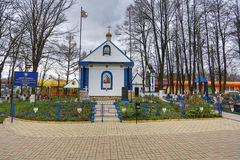 Village Ashukino Moscow oblast. Royalty Free Stock Images