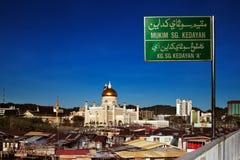 Village célèbre de l'eau de la capitale du Brunei photos libres de droits