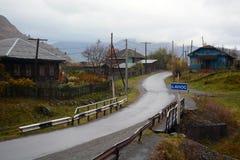 Village d'Altai Images libres de droits