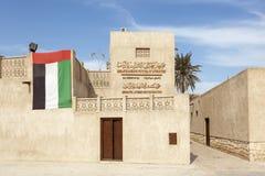 Village d'héritage de Dubaï images stock