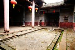 Village de culture de Donghuping en Chine photo stock