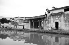 Village de Hongcun Photo stock