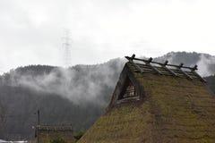 Village de Miyama à Kyoto, Japon Image libre de droits