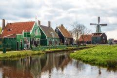 village de musée à Zaandam Les Pays-Bas Images libres de droits