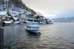 Village de Noël de Hallstatt de l'Autriche Image libre de droits