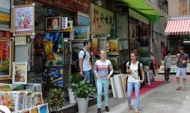 Village de peinture à l'huile de marais du DA Images libres de droits