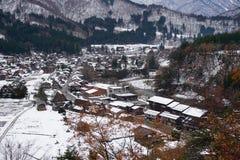 Village de Shirakawago, un de sites d'héritage de Word de l'UNESCO images stock
