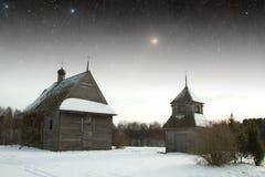 Village du 18ème siècle authentique Image libre de droits