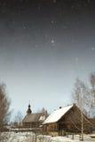 Village du 18ème siècle authentique en Russie Éléments de cette image Image libre de droits