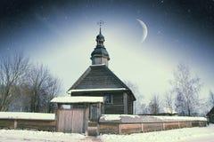 Village du 18ème siècle authentique en Russie Éléments de cette image Images stock