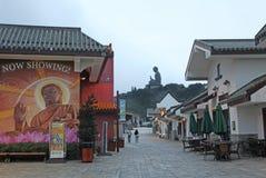 Village du cinglement 360 de Ngong et grand Bouddha sur l'île de Lantau Hong Kong Image libre de droits