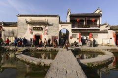 Village entrance of HongCun, Anhui, China Stock Images